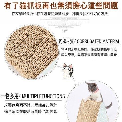 【🐱🐶培菓寵物48H出貨🐰🐹】dyy貓咪三角瓦楞纸貓抓板22.7*19.6*25.6cm