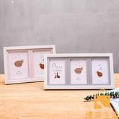 連體相框擺臺婚紗照寶寶影樓掛墻6寸7寸照片組合創意韓版【慢客生活】
