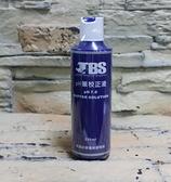 【西高地水族坊】翠湖TBS pH筆校正液250ml