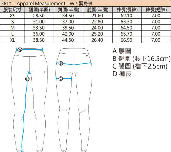 361-QU!K2-3/4英寸緊身短褲