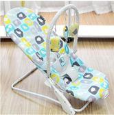 嬰兒躺椅安撫椅哄娃神器寶寶躺椅(非搖搖椅)igo      韓小姐