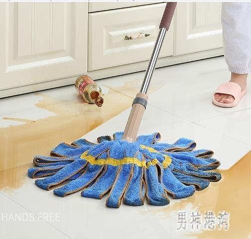 旋轉拖把 家用懶人拖布墩布家用干濕兩用老式棉拖把 QX12493 『男神港灣』