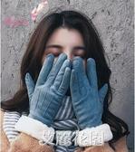 手套冬天女韓版可愛加絨加厚學生騎車絨皮冬季防寒觸屏保暖棉手套『艾麗花園』
