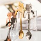 可愛貓咪掛杯緣 熊 不鏽鋼長柄攪拌匙 攪拌 咖啡勺 長湯匙 杯緣子 公仔 茶匙 湯匙 攪拌棒
