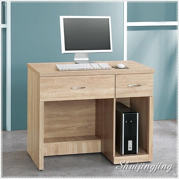 【水晶晶家具/傢俱首選】典雅3.2呎橡木色開放式二抽電腦書桌CX8587-1