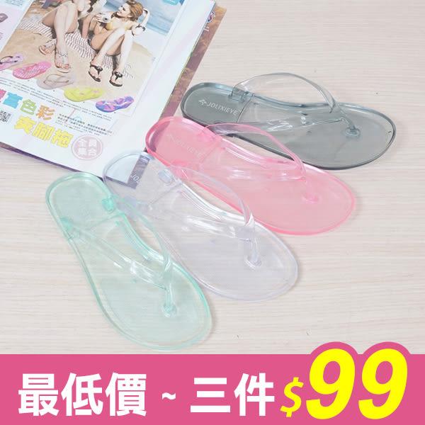 拖鞋 夏日玩水透明浴室夾腳拖鞋 MA女鞋 C1011