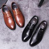 男鞋英倫日常商務正裝皮鞋男系帶尖頭單鞋 巴黎時尚