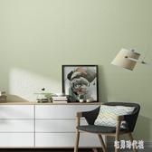 亞麻墻紙 北歐風格純色素色ins現代簡約布紋家用 家居無紡布壁紙 zh977【宅男時代城】