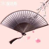 中國風夏季折扇女舞蹈便攜迷你隨身扇 魔法街