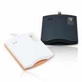 aibo IT-680U ATM網路轉帳/報稅專用 晶片讀卡機 ~橘色+白色