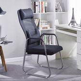 賽森人工學電腦椅家用舒適弓形椅子簡約宿舍懶人座椅辦公椅靠背椅 愛麗絲LX