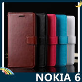NOKIA 6 瘋馬紋保護套 皮紋側翻皮套 附掛繩 商務 支架 插卡 錢夾 磁扣 手機套 手機殼 諾基亞