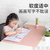 滑鼠墊 相伴一生學生寫字墊可定制防水超大滑鼠墊電腦書桌墊辦公桌墊訂做 至簡元素
