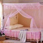 老式方頂蚊帳上下鋪單門1.2m1.5米1.8雙人床學生家用宿舍寢室通用~zg【好康618】