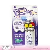 【嬰之房】丹平 牙齒保護噴霧(葡萄)