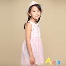Azio 女童 洋裝 白色圓領滿版彩色點點無袖網紗洋裝(粉) Azio Kids 美國派 童裝