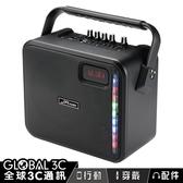 G-PLUS 6.5吋震天雷藍芽K歌機(鋰電版) 支援USB裝置/MicroSD卡播放 藍牙無線播放連接 附贈麥克風