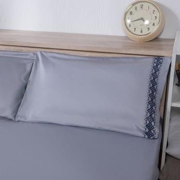 HOLA home 布蘭卡刺繡美式枕套2入