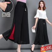 雙層雪紡珠墜抽繩裙褲(2色)XL~5XL【111544W】【現 預】