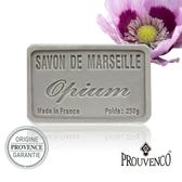 PROUVENCO法國原裝普羅旺詩香氛馬賽皂250G-鴉片