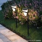 太陽能草坪燈家用戶外花園防水庭院燈地插燈室外景觀別墅草地燈 618購物節 YTL