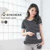 韓版--優雅甜美蕾絲反折短袖貼口袋開衩下襬條紋上衣(黑.灰XL-5L)-D400眼圈熊中大尺碼