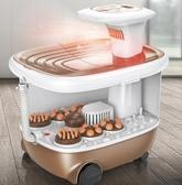 泡腳桶全自動加熱按摩足浴盆泡腳盆洗腳盆電動足機恒溫家用深桶220VATF 格蘭小舖