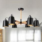 HONEY COMB 北歐風橡木情境吊燈 雙色款 黑色 6光源 TA8225
