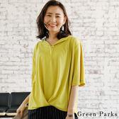 ❖ Summer ❖ 皺褶設計珍珠V領襯衫上衣 - Green Parks
