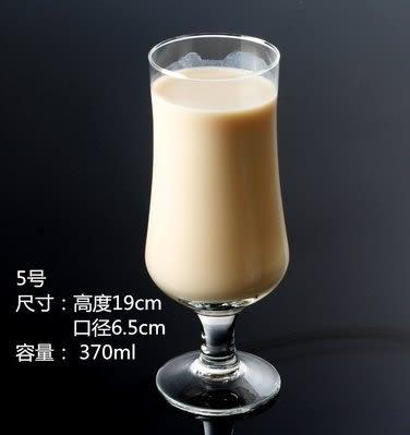 創意玻璃杯果汁杯子啤酒杯熱飲料杯水杯奶茶杯檸檬杯奶昔杯紮啤杯 至少2個起下標005
