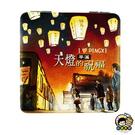 【收藏天地】台灣紀念品*雙面隨身鏡--天燈的祝福∕小物 送禮 文創 風景 觀光  禮品