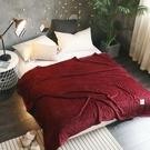 【BELLE VIE】純色華麗法蘭絨毯(150X200cm)酒紅