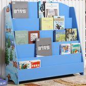 兒童書架幼兒園寶寶書報架繪本架雜志架圖書架簡易落地學生小書柜YXS    韓小姐