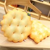 好吃餅乾彈力坐墊(二入) 兩種可選 棉床本舖