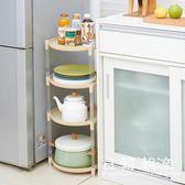 圓形鍋具置物架落地多層調料架 廚房臺面儲物架碗碟收納架