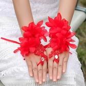 韓式蕾絲新娘手套婚紗禮服短款手腕白色蕾絲鑲鑚露指薄款結婚配件
