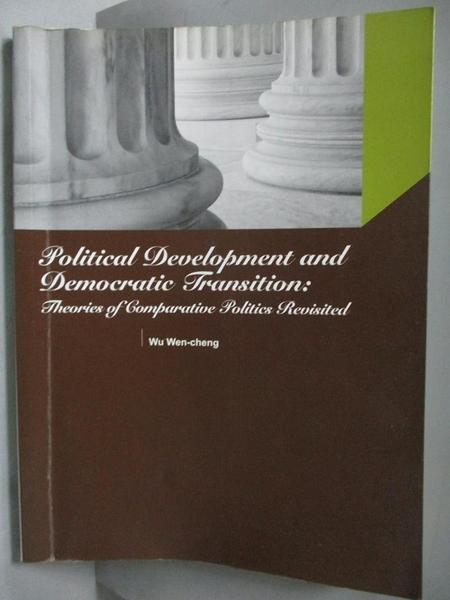 【書寶二手書T5/大學社科_YKF】Political Development and Democratic Trans