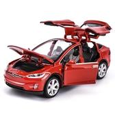 特斯拉跑車合金車模兒童玩具1:32聲光回力汽車模型仿真男孩小汽車車載擺 時尚小鋪