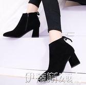 踝靴中跟磨砂短靴女秋冬季2018新款踝靴馬丁靴女英倫風粗跟高跟鞋子 伊蒂斯女裝
