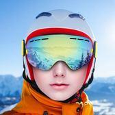男女大球面滑雪鏡 成人雙層防霧滑雪眼鏡 裝備單雙板風鏡 電購3C