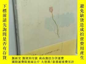 二手書博民逛書店罕見人情·世故Y236567 林夕 廣西師範大學 出版2010