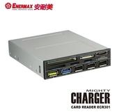 新竹【超人3C】保銳 ENERMAX 電腦週邊 全能讀卡機 U3讀卡速度+快充 ECR301