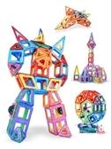 磁力片積木 純磁力片積木兒童玩具2-3-6歲男女孩益智力動腦拼裝百變磁鐵