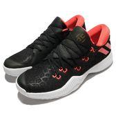 adidas 籃球鞋 Harden B/E 黑 紅 平民版 低筒 舒適緩震 運動鞋 男鞋【PUMP306】 AC7820