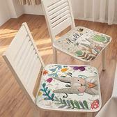 四季通用清涼夏季棉麻坐墊沙發墊辦公室防滑椅墊椅凳墊子  遇見生活