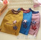 兒童毛衣 秋冬新生寶寶套頭毛衣男童0-1-3歲4嬰兒小孩打底毛線衣兒童針織衫 歐萊爾藝術館
