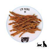 【亞麻仁海苔雞肉細條50g】毛孩鮮食館,鮮吃 (寵物零食 毛孩零食 無添加零食)