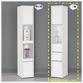 【水晶晶家具/傢俱首選】JM1946-2卡洛琳1尺白色低甲醛木心板三抽餐櫃(右圖)
