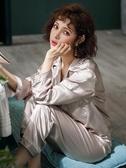 睡衣春秋睡衣女秋季冰絲長袖性感韓版學生夏季薄款真絲家居服兩件套裝新品