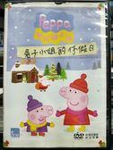 影音專賣店-P03-515-正版DVD-動畫【粉紅豬小妹 兔子小姐的休假日 國英語】-東森幼幼